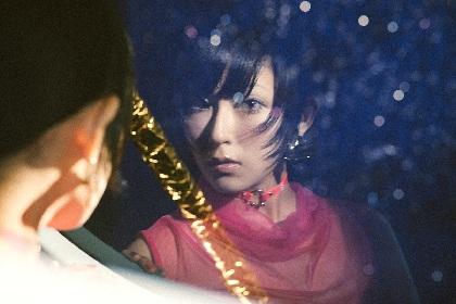DAOKOが3rdアルバムのリリースを発表 新アー写も解禁に