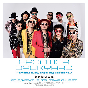FRONTIER BACKYARD リリースツアー振替東京公演に西寺郷太、日高央が出演決定