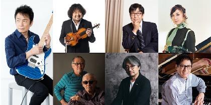 鳥山雄司の還暦を祝したコンサート、振替公演が決定 後日WOWOW放送&オンライン視聴も