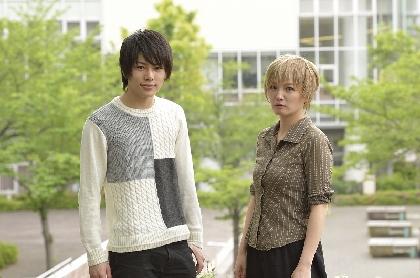 飯山裕太と赤澤ムックに聞く、舞台『カーニヴァル』