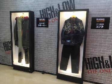 『HiGH&LOW』コブラ(岩田剛典)らの衣装展示や達磨一家の法被を着ての写真撮影も『HiGH&LOW THE ONLYSHOP』が広島でも開催