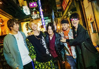 オメでたい頭でなにより、約11ヶ月ぶりとなるワンマンライブが決定 東京・大阪の2公演