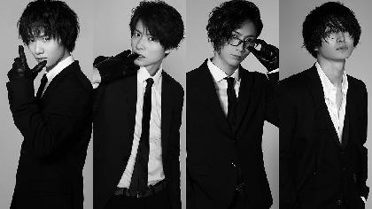 植田圭輔、小澤廉、校條拳太朗、松田凌がもう一つの姿をみせる 写真家・小林裕和と気鋭の俳優たちが再びタッグを組んだフォトマガジンが創刊