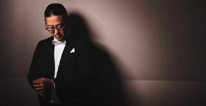 ピアニスト・反田恭平が8/2(日)放送の『情熱大陸』に出演 リサイタルツアーチケット&務川慧悟との2台ピアノCD発売中