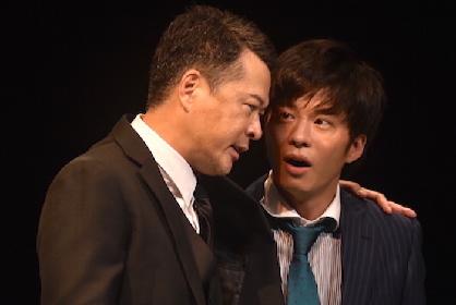 田中哲司、田中圭ら実力派俳優が熱演 『サメと泳ぐ』ゲネプロレポート