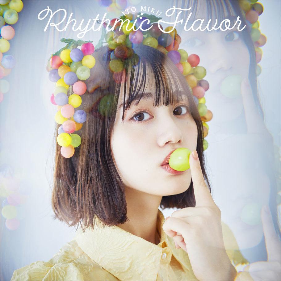 伊藤美来/3rdアルバム『Rhythmic Flavor』BD付き限定盤