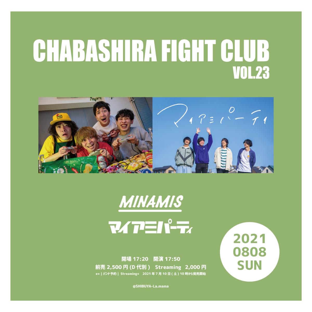 MINAMIS Presents 『CHABASHIRA FIGHT CLUB VOL.23』フライヤー