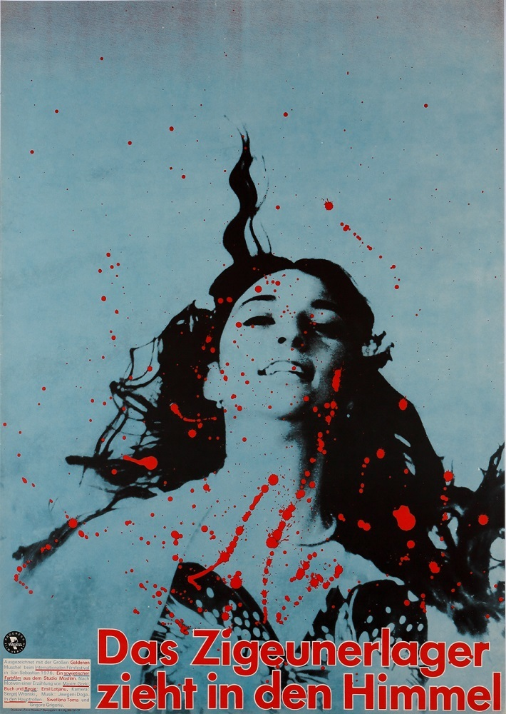 『ジプシーは空にきえる』(1976 年/ソビエト/エミーリ・ロチャヌー監督) ポスター:ヘルムート・ブラーデ(1977 年) サントリーポスターコレクション(大阪新美術館建設準備室寄託)