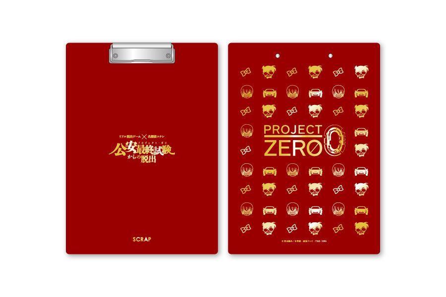 クリップボード/A4/2,000円