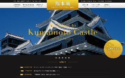 熊本城天守のしゃちほこ完成、8月30日から一般公開