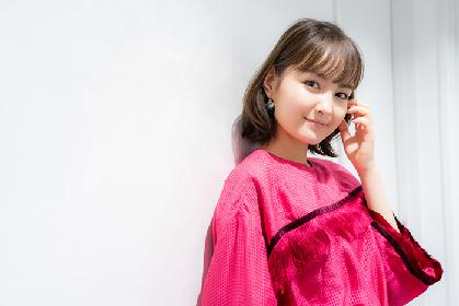 葵わかな「日本のお客様に感情移入してもらえるようなアーニャを目指したい」 ミュージカル『アナスタシア』インタビュー