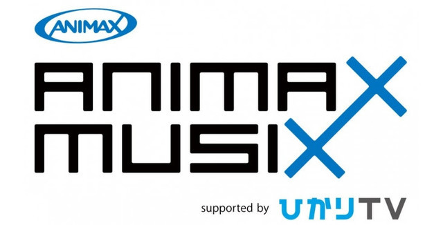 「ANIMAX MUSIX」ロゴ
