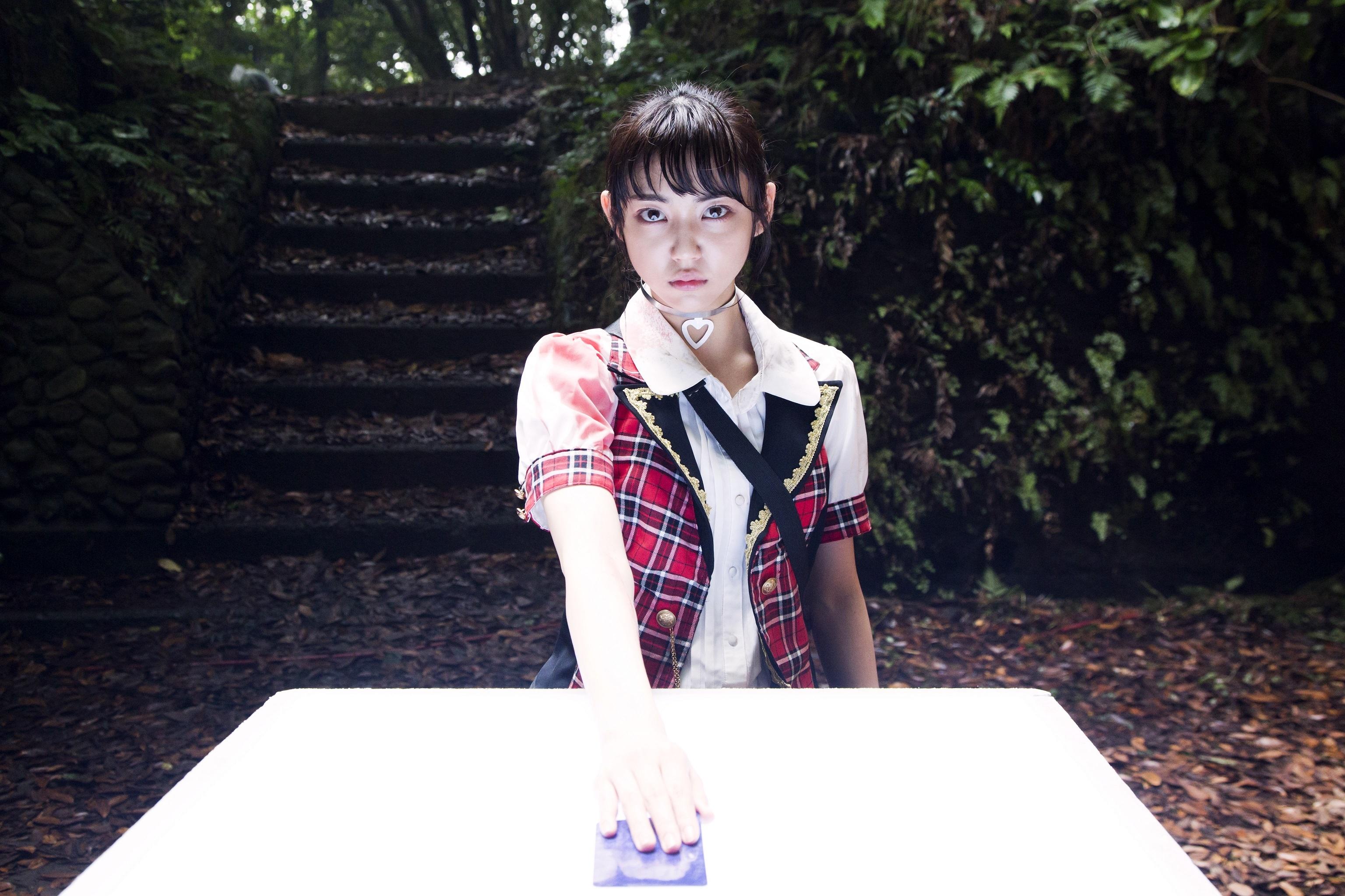 山谷花純  (C) 2016「シンデレラーゲーム」製作委員会