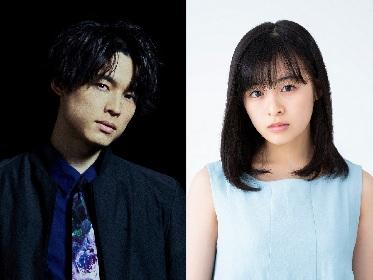 松村北斗(SixTONES)×森七菜、W主演でラブストーリー 『ライアー×ライアー』実写映画化&2021年公開が決定