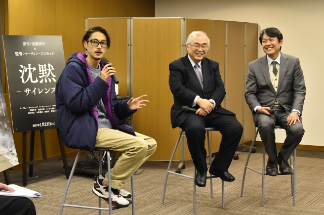 左から、窪塚洋介、細川正義氏、山根道公氏