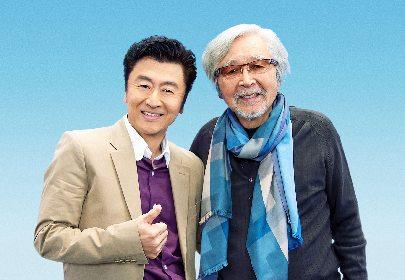 桑田佳祐 映画『男はつらいよ』50周年・50作目に華添える、主題歌歌唱&オープニング出演決定