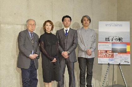 『繻子の靴』製作発表! 渡邊守章、高谷史郎、剣幸、茂山逸平が意気込みを語る