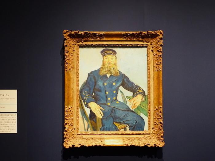 フィンセント・ファン・ゴッホ《郵便配達人ジョゼフ・ルーラン》1888年