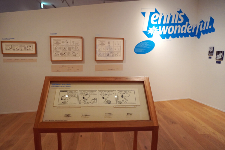 「テニス」のコーナー。 (C) Peanuts Worldwide LLC