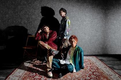 グドモ・金廣真悟とペギ、saji・ヤマザキが新バンドを結成 新曲のリリース&東名阪ワンマンの開催も