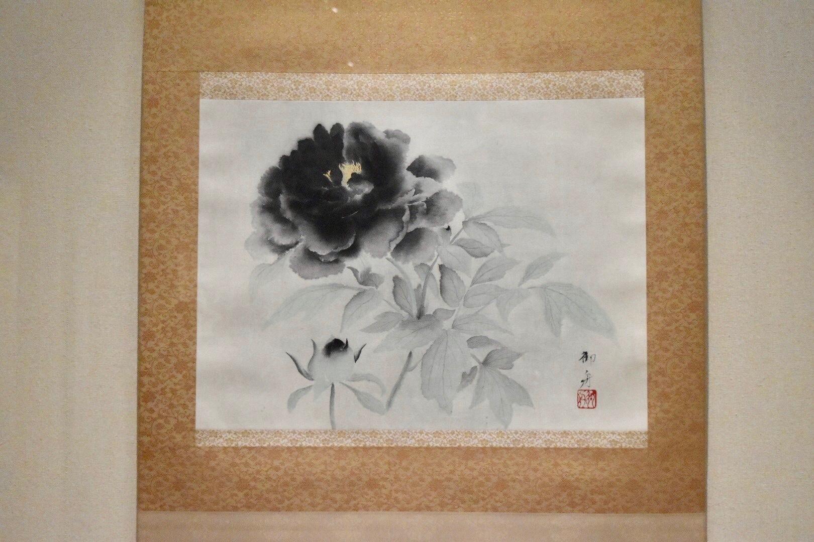 速水御舟 《牡丹花(墨牡丹)》 昭和9年 山種美術館蔵