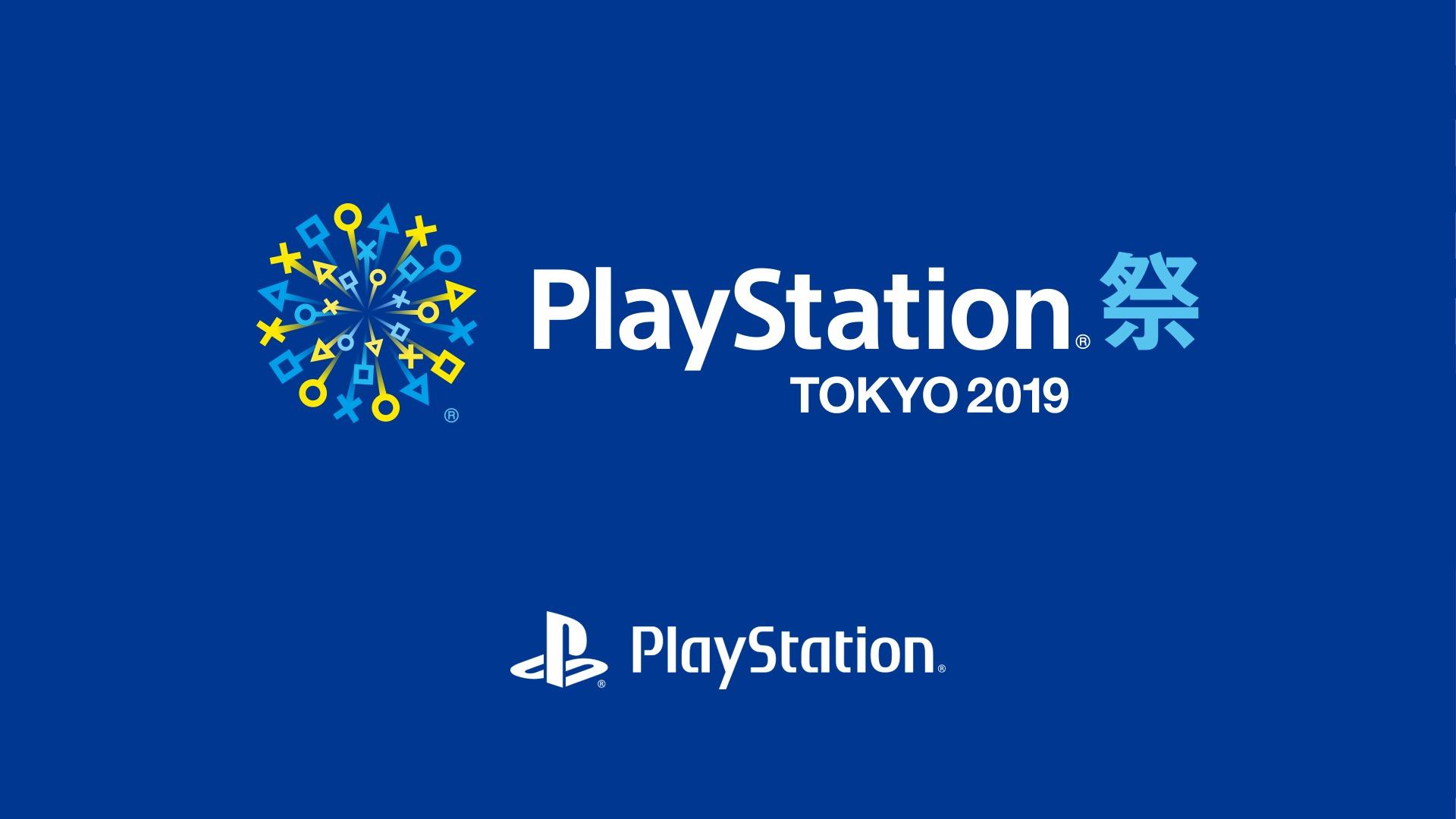 『PlayStation祭 TOKYO 2019』ロゴ