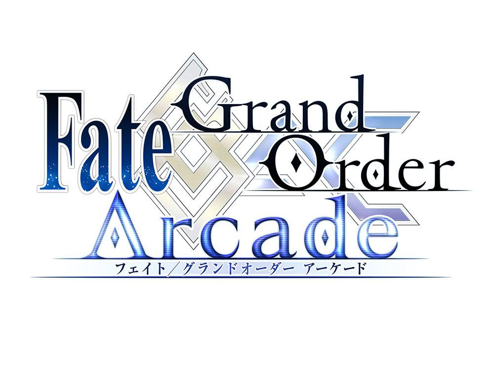 『Fate/Grand Order Arcade』ロゴ (C)TYPE-MOON / FGO ARCADE PROJECT
