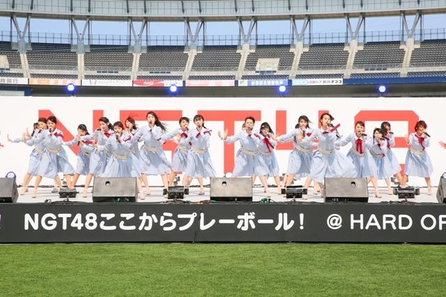 NGT48「暗闇求む」 『祝・メジャーデビュー!NGT48ここからプレーボール!@HARD OFF ECOスタジアム新潟』