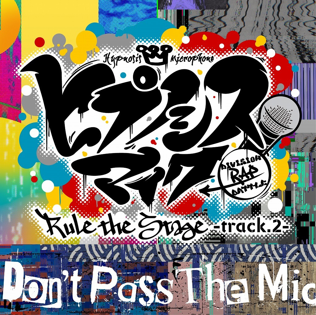 「Don't Pass The Mic -Rule the Stage track.2-」配信ジャケット