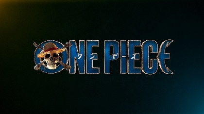 Netflix『ONE PIECE』原作へのリスペクト満載のタイトルロゴ&第1話仮タイトルが解禁