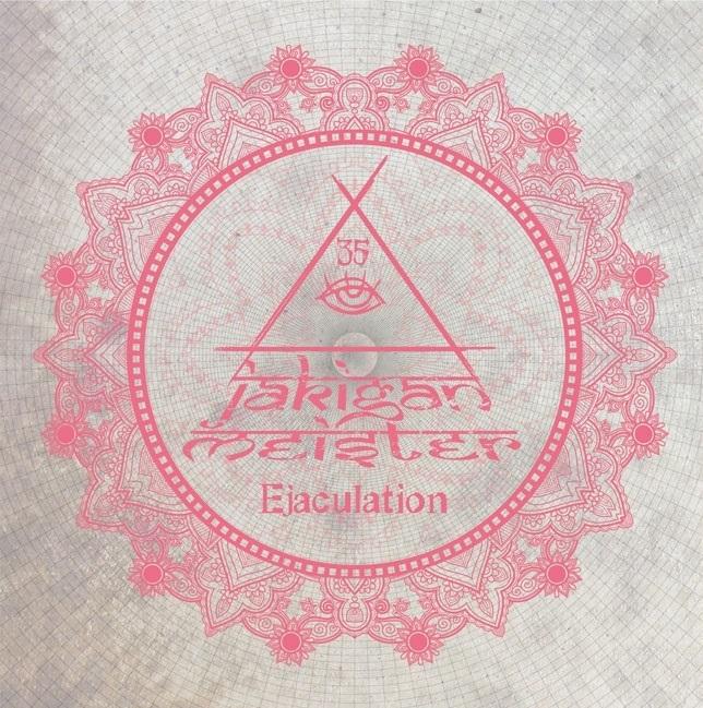 JAKIGAN MEISTER 1st ALBUM『Ejaculation』【A:type】