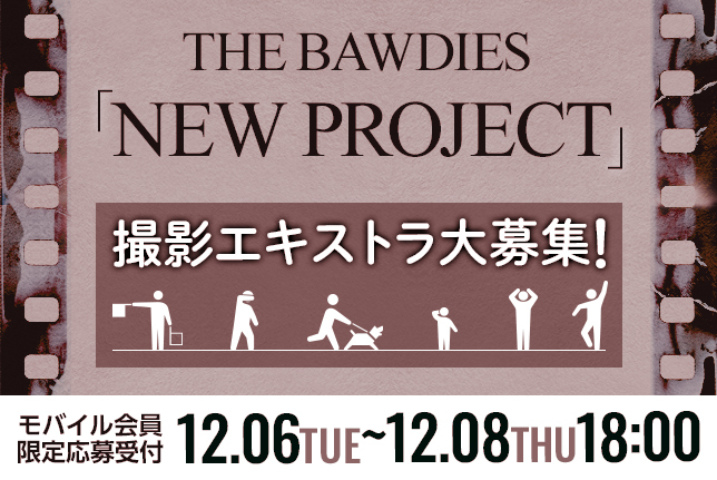 THE BAWDIES 「NEW PROJECT」