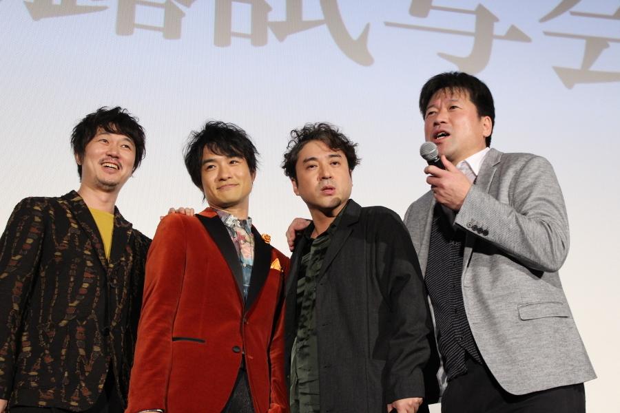 (左から)新井浩文、笠原秀幸、ムロツヨシ、佐藤二朗