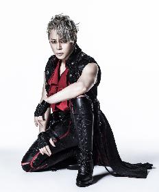 西川貴教、新曲「Judgement」が『Thunderbolt Fantasy 東離劍遊紀3』オープニングテーマに決定