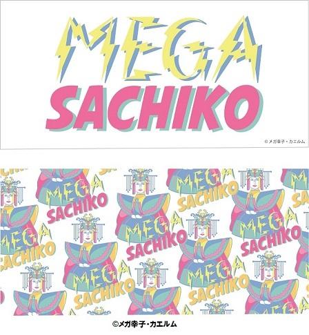 MEGA SACHIKO フラットポーチ @メガ幸子・カエルム