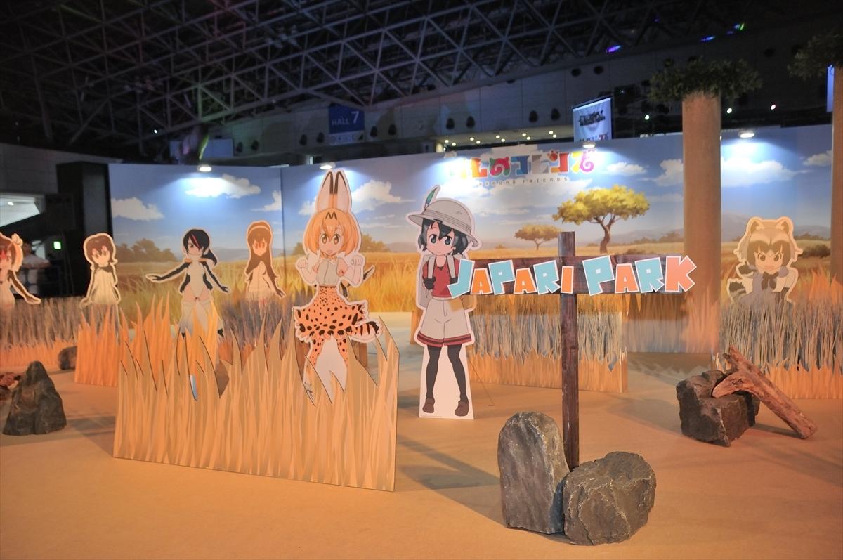 超アニメエリア 『けものフレンズ』さばんなちほー 撮影:小林真之輔