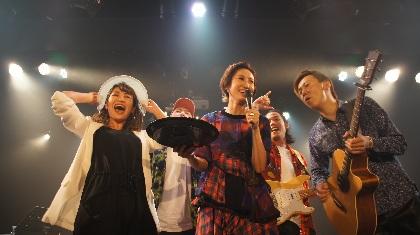 Ms.OOJA、ツアーファイナル公演でコンセプト・アルバムのリリースを発表