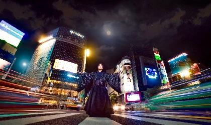 """イリュージョニスト・HARA、大阪で開催する""""新感覚""""デジタルマジックの意気込みを語る「あり得ないミラクル体験を実現させたい」"""