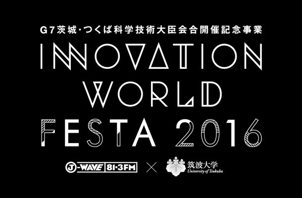「J-WAVE INNOVATION WORLD FESTA 2016」ロゴ