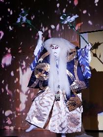 アイヌ古式舞踊、刀ミュ、歌舞伎や能も 日本博特別公演『日本の音と声と舞』BS日テレにて放送&谷原章介がサポーターに就任
