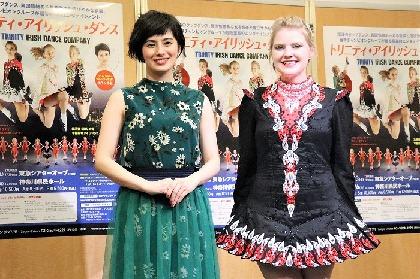 ホラン千秋、父の母国の良さを伝える機会に「嬉しい」『トリニティ・アイリッシュ・ダンス』日本公演決定