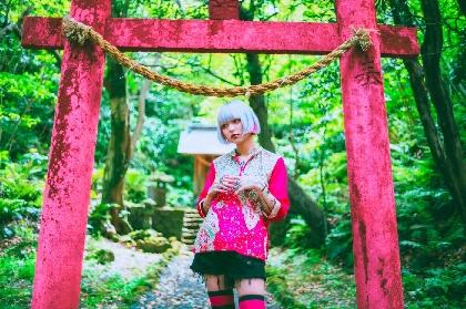 4s4ki、メジャーデビュー作となるアルバム『Castle in Madness』を7月にリリース決定 新アーティスト写真も公開に