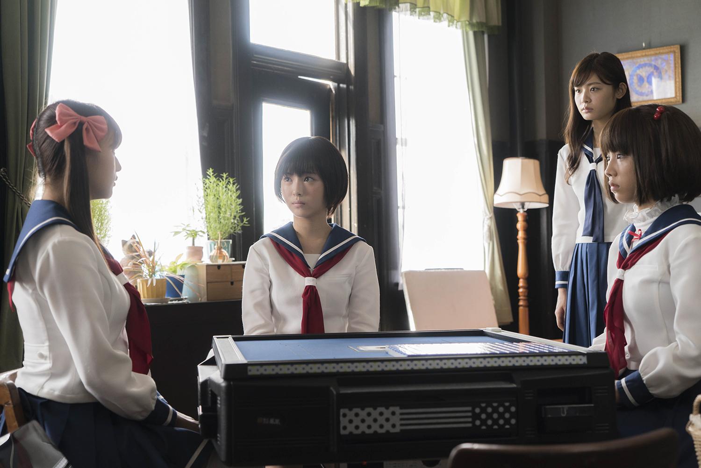 ドラマ『咲-Saki-』第二話より (C)小林 立/SQUARE ENIX・「咲」プロジェクト (C)Ritz Kobayashi/SQUARE ENIX