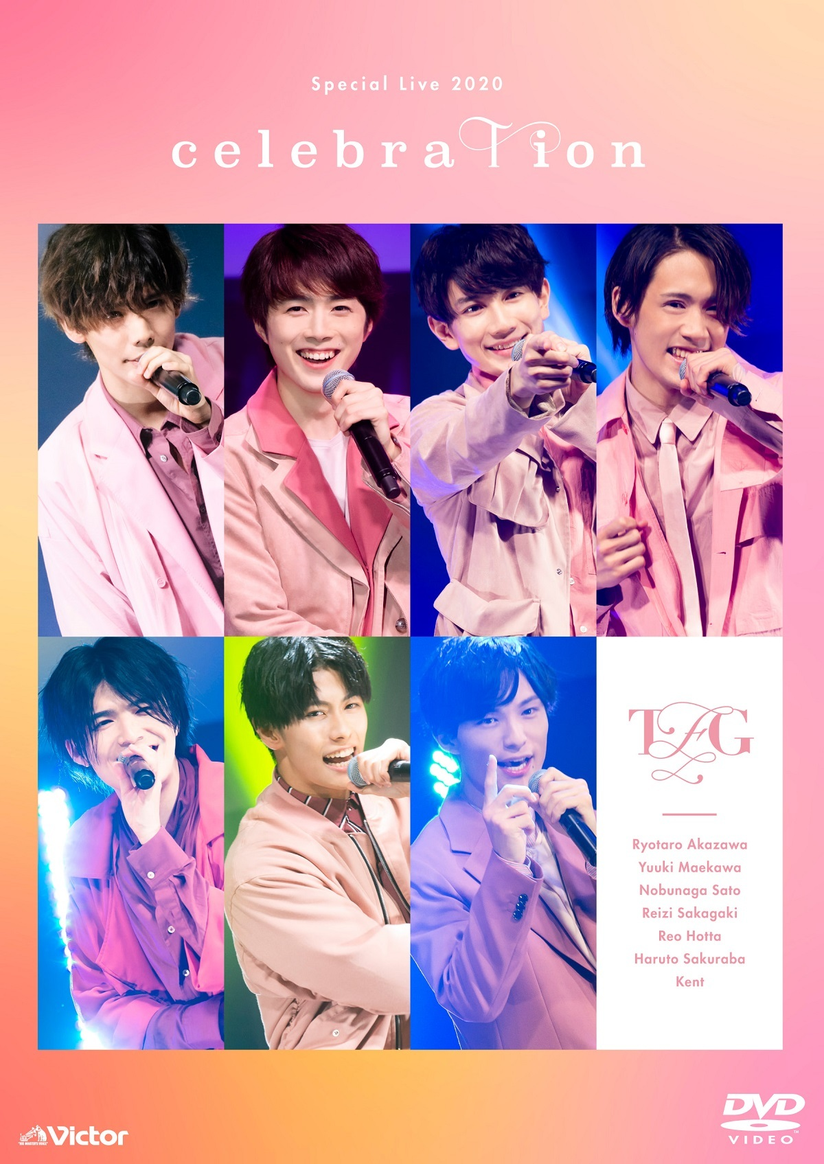 TFG『Special Live 2020 -celebraTion-』DVD