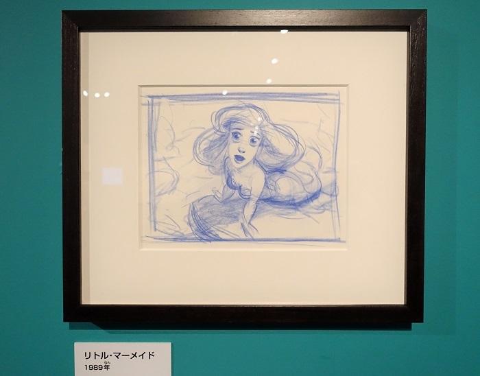 『リトル・マーメイド』コンセプト・アート All Disney artwork © Disney Enterprises Inc.