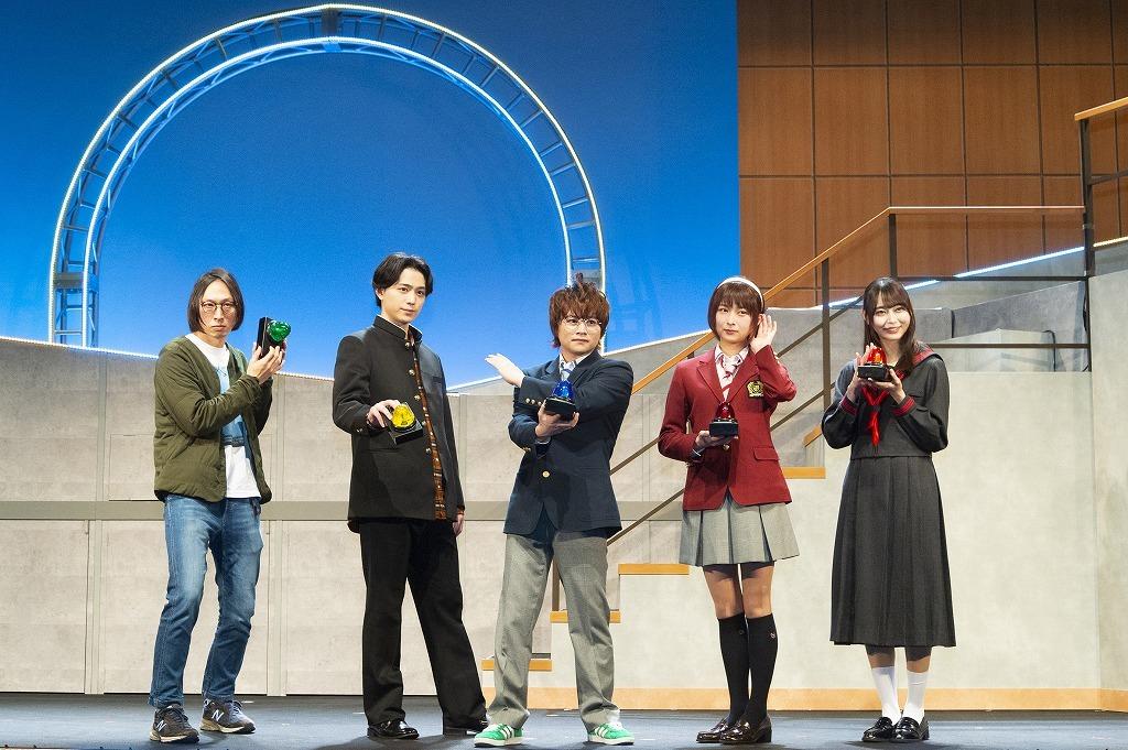 (左から)大歳倫弘、佐奈宏紀、西井幸人、鈴木絢音(乃木坂46)、弓木奈於(乃木坂46)