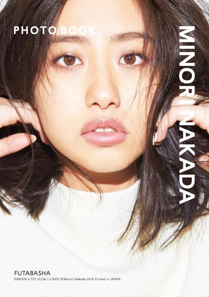 MINORI NAKADA PHOTO BOOK