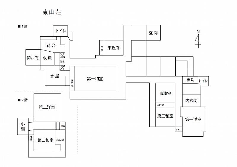 「東山荘」見取り図