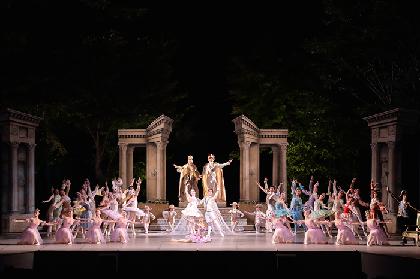 第32回清里フィールドバレエは『眠れる森の美女』~小野絢子&福岡雄大、上野水香&柄本弾らゲストにバレエ・シャンブルウエスト公演