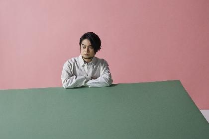 堀込泰行、3rdフルアルバム『FRUITFUL』よりリードトラック「5月のシンフォニー」のミュージックビデオを公開